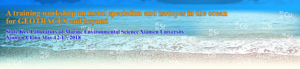 State Key Laboratory of Marine Environmental Science Xiamen University